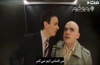 آسانسور زبون نفهم ته خنده