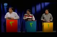 کلیپ خنده دار مسابقه تلویزیونی