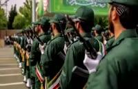 سخنان رهبر انقلاب در مورد شجره طیبه سپاه پاسداران