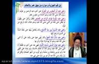 جهل عمر بن خطاب نسبت به حکم متعه الحج
