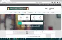 قالب فارسی ویناکو به صورت HTML