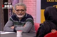 توهین لیلا اوتادی و بهروز افخمی به خبرنگاران