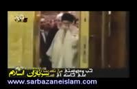 مداحی زیبای شیعیان بحرین برای  امام خامنه ای