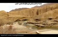 تنگه و چشمه آب گرم مرتضی علی و طاق شاه عباسی - طبس