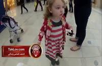 واکنش دختر آمریکایی به صدای اذان