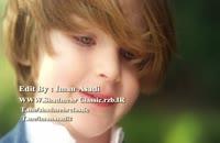 Aghl O Eshgh - VIDEO 4K