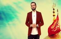 ویدئو بسیار زیبای مجید تال ویژه ولادت حضرت ابوالفضل (ع)