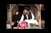 ویدئو طنز پودر رختشویی داعش