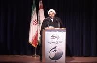 گزارش دبیر علمی همایش حجت الاسلام و المسلمین سبحانی