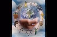 رائفی پور.شیطان و دین جدید جهانی313 .