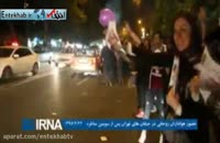 حضور هواداران روحانی در خیابان های تهران