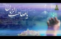 اشاره قرآن به ظهور حضرت مهدی عج