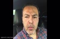 صحبت های انتخاباتی فریبرز عرب نیا در حمایت از حسن روحانی