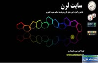 دانلود فیلم اموزش جامع css به زبان فارسی-جلسه دوم
