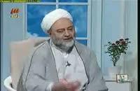 خاطره امام خمینی (ره) درمورد وسواس