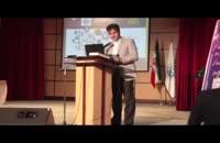 سخنرانی مهندس فرهانی در دومین کنفرانس ملی مدیریت ساخت و پروژه