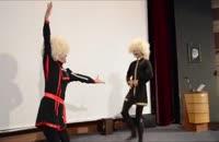 رقص آذری 5