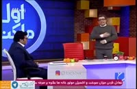 بی هوش شدن رضا رشید پور در برنامه زنده