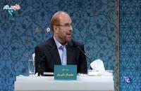 قسمت صدو چهل و هفتم دکتر سلام در دوران روحانی مچکریم