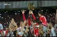 جشن قهرمانی پرسپولیس در لیگ برتر خلیج فارس