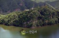 جنگ کیم یو شین و کیم چون چو در رویای فرمانروای بزرگ