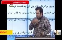 mostafaazadeh.ir ۰۹۱۰-۹۵۲۰۶۱۲ خرید محصولات عربی کنکور سایت اصلی مصطفی آزاده