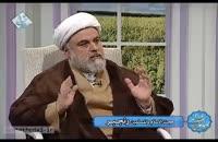 ویدئو رازهای نماز  (الله اکبر)