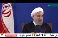 روحانی و تیکه های دیپلماتیک وی به عربستان
