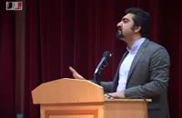 استاد حسینیان ،مدرس سخنرانی،آموزش سخنوری وفن بیان، فن بیان، سخنوری ، آموزش سخنرانی و فن بیان
