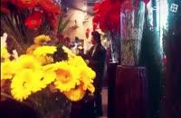 کلیپ گل های زعیم