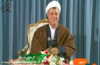 انتخابات ریاست جمهوری ایران در سال 1372