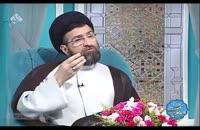 کلیپ حجت الاسلام حسینی قمی در مورد نمونه سوال آزمون دینی