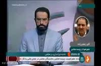 تیراندازی در مجلس( ۱۷ خرداد ۱۳۹۶)