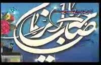 دعاي ندبه در حرم امامزاده طبس-حاج مهدي منصوري