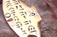 کشف مومیایی در شهرستان ابهر