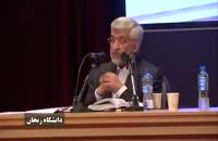جلیلی دردانشگاه زنجان