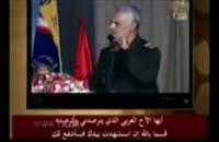 روایت یک عاشقانه از زبان سردار سلیمانی