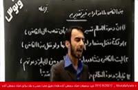 mostafaazadeh.ir ۰۹۱۰-۹۵۲۰۶۱۲تکنیک تست زنی اعراب تقدیری «۱»« استاد مصطفی آزاده »