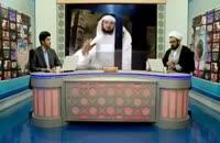 ابن عباس می گفت مردم در وضو پایشان را می شویند با اینکه در قرآن جز مسح نیامده