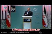 انتخابات و مناظره-مناظره ی داغ روحانی و جهانگیری با قالیباف بر سر مسئله فساد