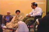 صحبت های رهبر انقلاب با یکی از جانبازان دفاع مقدس