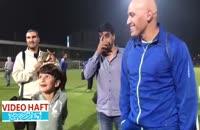 منصوریان در دبی و سوال از یک کودک ایرانی