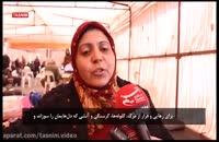 روایت زن سوری از رفتار تروریست ها با اهالی فوعه و کفریا