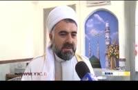 فیلم واکنش علمای اهل سنت به حوادث تروریستی تهران