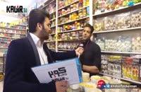 انتخابات - قالیباف یا روحانی؟ نظر مردم