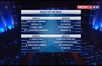 قرعه کشی مرحله مقدماتی لیگ قهرمانان اروپا فصل 2016-2017