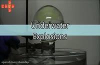 آزمایش های شیمی زیبا و جالب (6)-انفجار در زیر آب