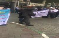 تجمع اعتراضی مالباختگان موسسه اعتباری آرمان 23 فروردین ماه 1396 جلوی بانک مرکزی (ویدیو دوم)