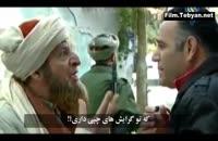 کلیپ طنز خنده دار داعش
