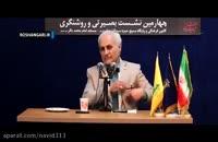 توضیحات استاد حسن عباسی درباره بازداشت و شکایت اخیر